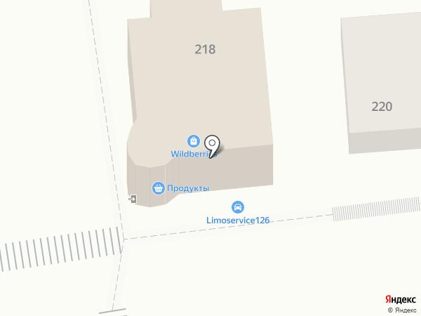 Autolux на карте Ставрополя
