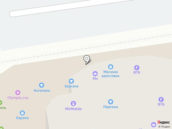 Чудесное Рукоделие на карте Ставрополя