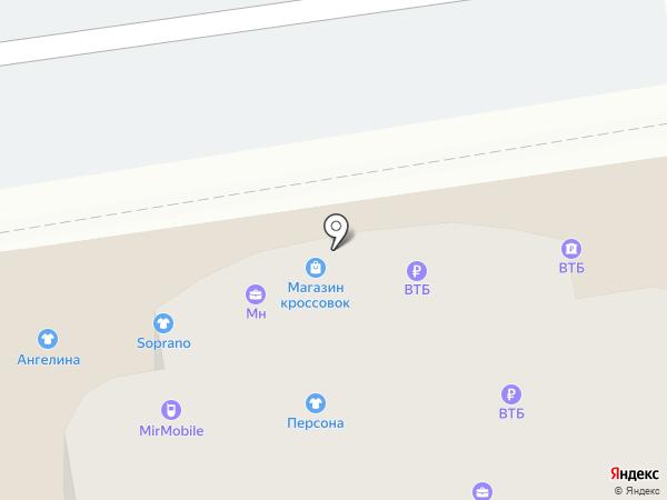 Евромода на карте Ставрополя