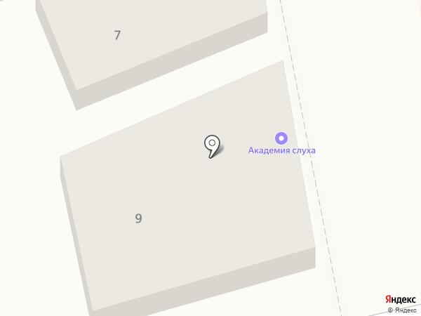 Бенефис на карте Ставрополя