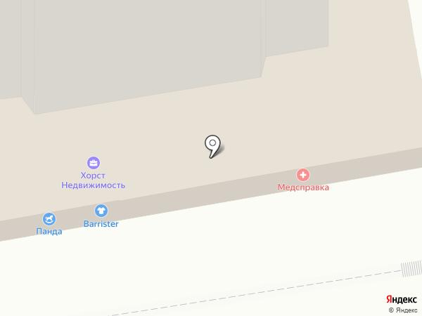 TOUR LIDER на карте Ставрополя