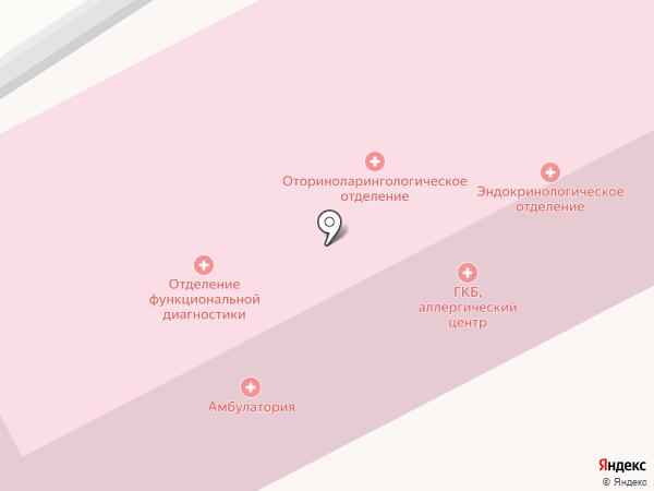 Детская городская клиническая больница им. Г.К. Филиппского на карте Ставрополя