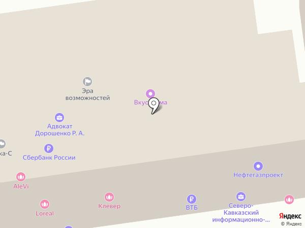 Тензор на карте Ставрополя