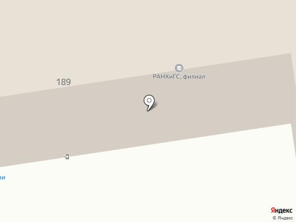 Российская академия народного хозяйства и государственной службы при Президенте РФ на карте Ставрополя