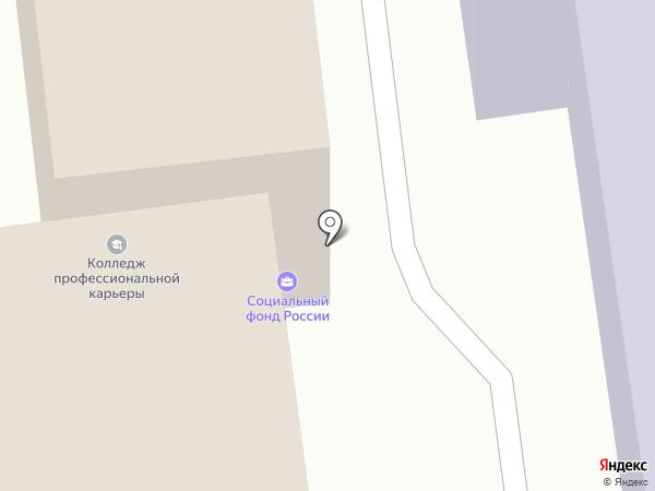 СТАВИПОТЕКА на карте Ставрополя