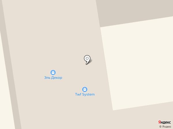 Reserved на карте Ставрополя