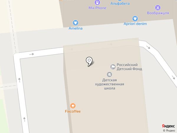 Lis на карте Ставрополя