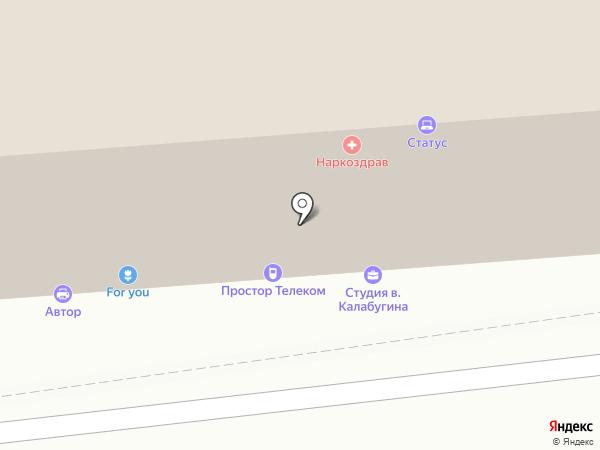 ПРОСТОР Телеком на карте Ставрополя