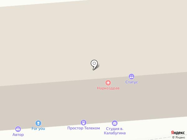 АВТОР на карте Ставрополя