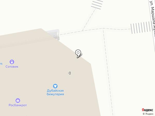 Efrekaterina territorriЯ wellness на карте Ставрополя