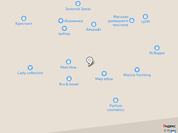 Dr.Koffer на карте Ставрополя
