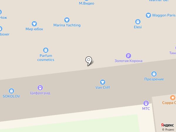 Гардероб на карте Ставрополя