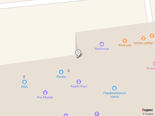 Мастерская по изготовлению домофонных ключей на карте Ставрополя