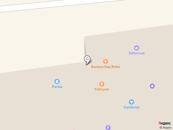 Люблю гантели на карте Ставрополя
