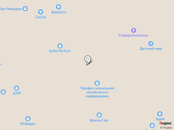 Beauty Skin Cosmetic на карте Ставрополя