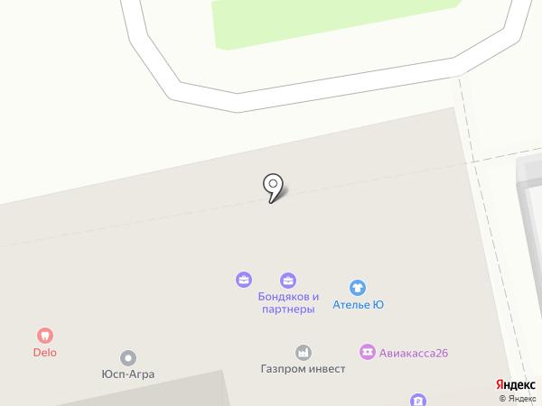 Авиакасса26 на карте Ставрополя