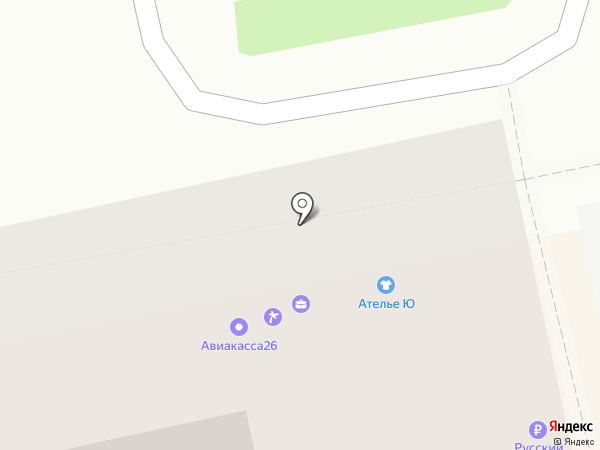 АльянС на карте Ставрополя