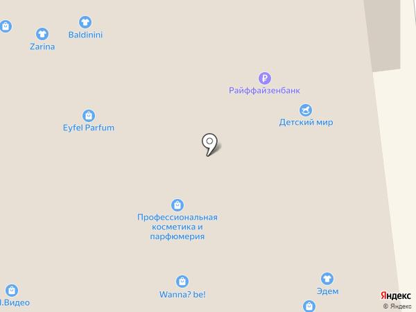 Время красоты на карте Ставрополя