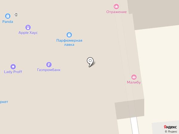 Малибу на карте Ставрополя