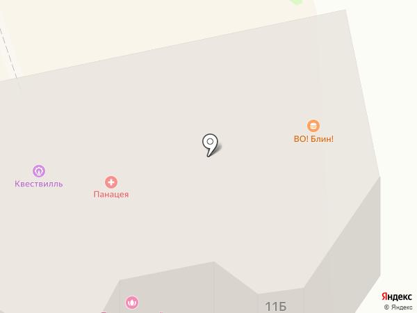 Панацея на карте Ставрополя