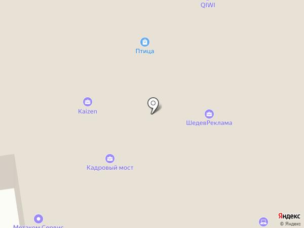 Геомера на карте Ставрополя