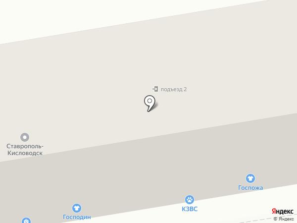 Нюанс на карте Ставрополя