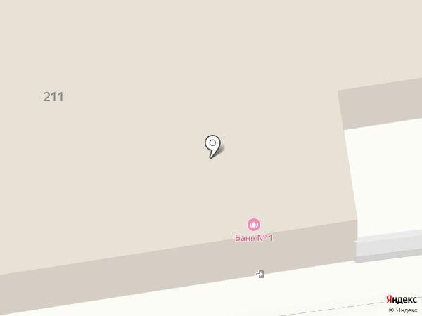 Бытсервис, МУП на карте Ставрополя