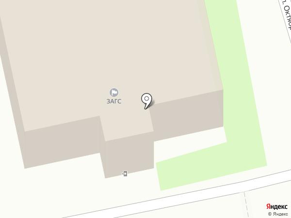 ЗАГС г. Ставрополя на карте Ставрополя