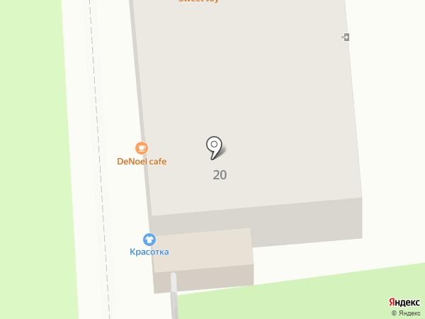 Варшавская Булочная на карте Ставрополя