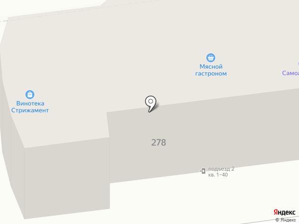 Хоум Кредит энд Финанс Банк на карте Ставрополя