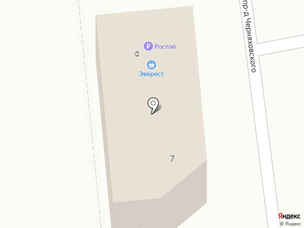 Интерьер Стиль на карте Ставрополя