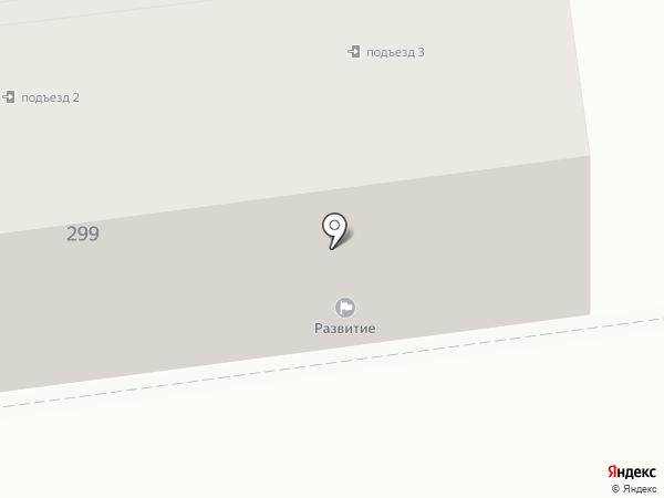 Ставропольский городской расчетный центр на карте Ставрополя