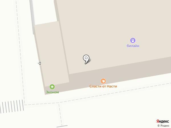 Корица на карте Ставрополя
