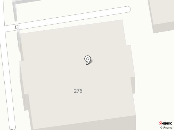 Агентство развития и безопасности бизнеса на карте Ставрополя