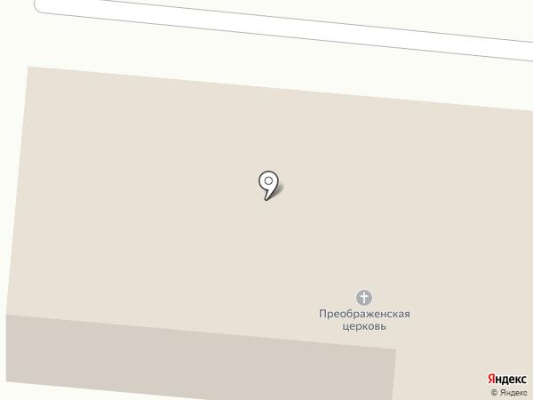 Храм Преображения Господня на карте Ставрополя