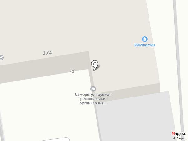 Nautilus на карте Ставрополя