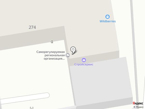 Деловая Колбаса на карте Ставрополя
