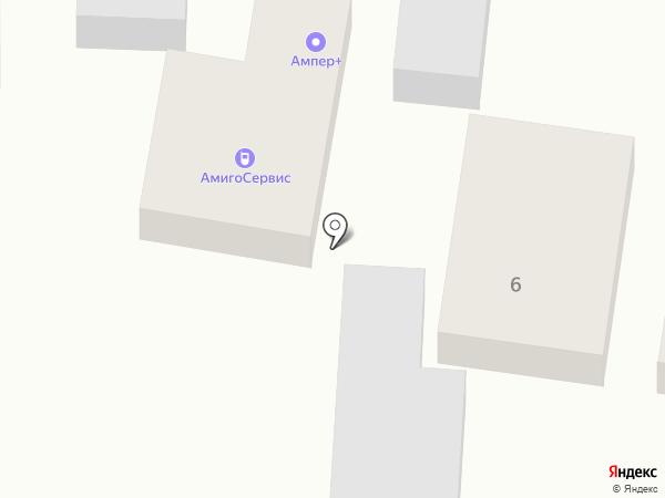 Амиго Сервис на карте Михайловска