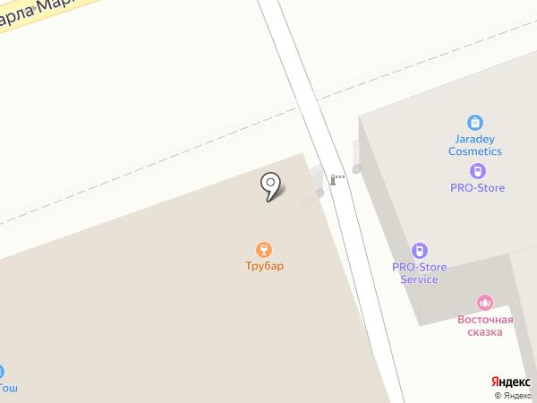 Трубар на карте Ставрополя