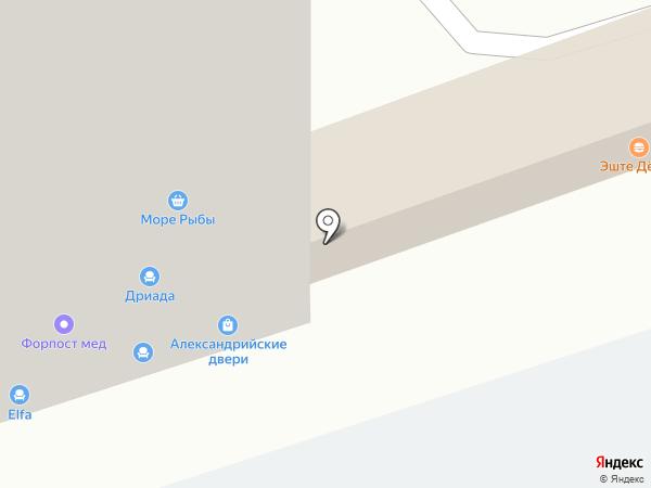 Пивная Скважина №1 на карте Ставрополя