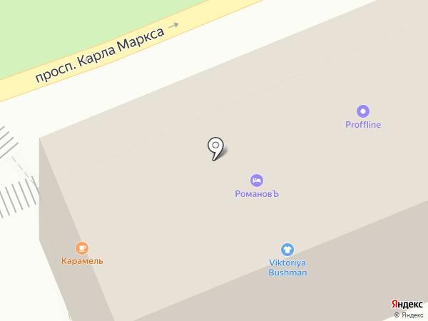 САЙГОН на карте Ставрополя