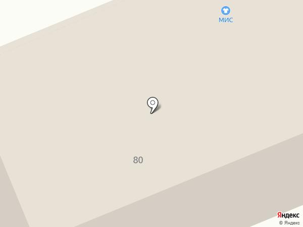 Дом моды на карте Ставрополя