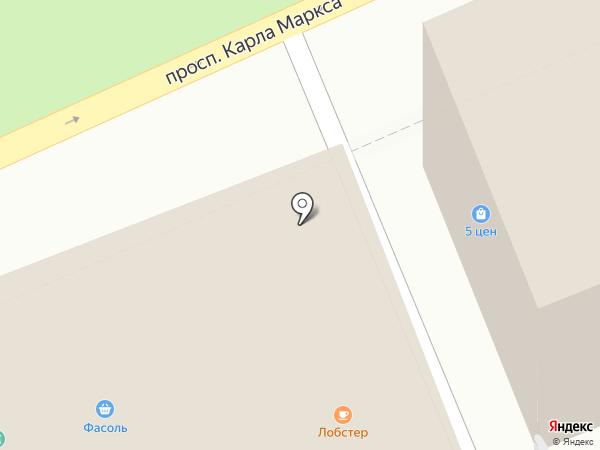 Apple на карте Ставрополя
