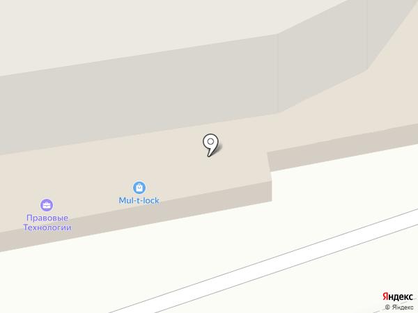 Эстетика на карте Ставрополя