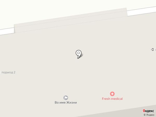 Fresh fitness на карте Ставрополя