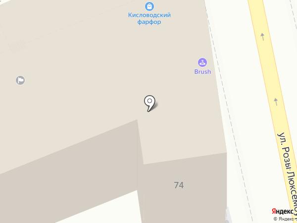 Главное Управление Министерства юстиции РФ по Ставропольскому краю на карте Ставрополя