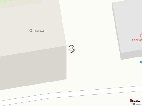 Стоматологический кабинет на карте Михайловска