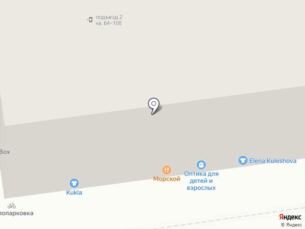 ТО Место на карте Ставрополя
