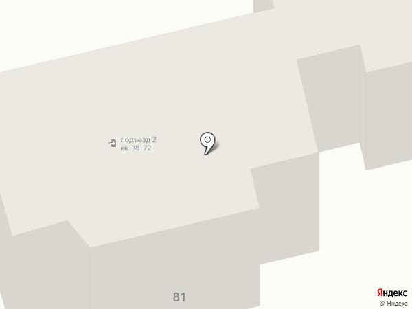 Кабинет дерматовенеролога на карте Ставрополя