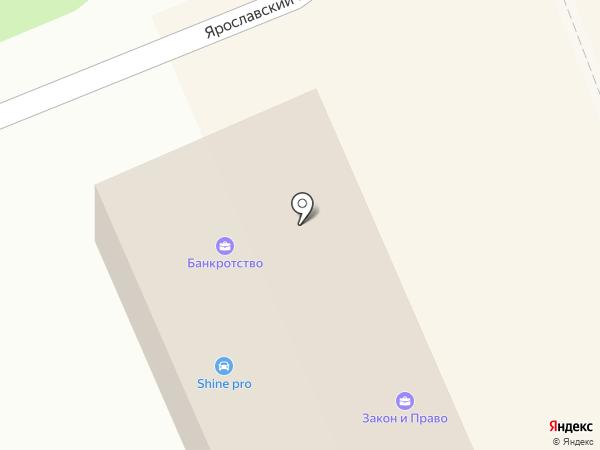 ВердиктЪ на карте Ставрополя
